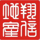 台山市翔信堂房地产开发有限公司