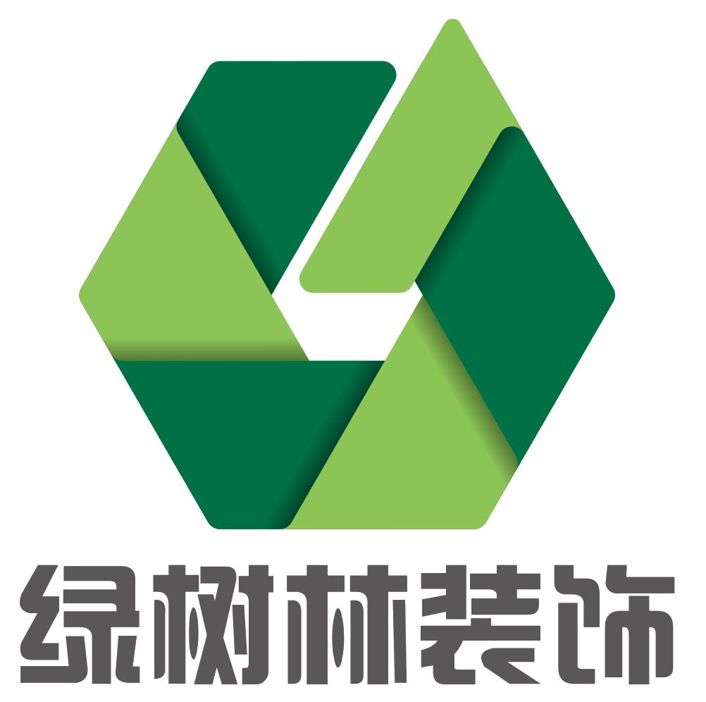 台山市绿树林装饰工程有限公司