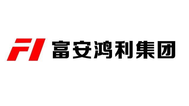 富安鸿利新材料有限公司