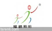 广东耀嵘科技有限公司