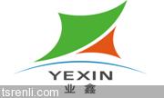 台山市业鑫塑料制品包装有限公司