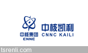 中核凯利核能服务有限公司jbo分公司