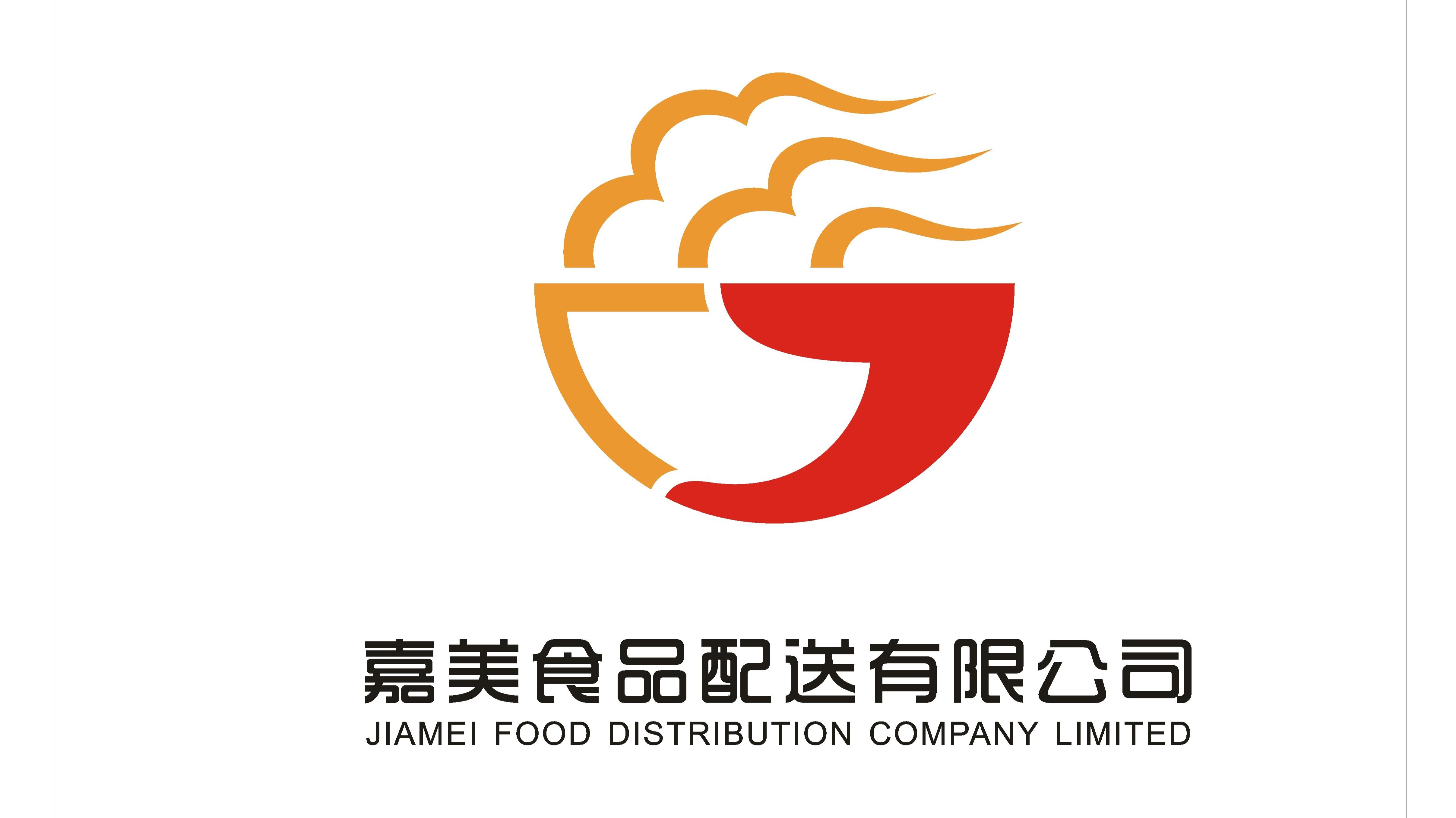 台山市嘉美食品配送有限公司